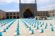توزیع 17 هزار بسته کمک معیشتی بین نیازمندان در اصفهان