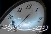 کاهش ساعت کار ادارات تهران در روزهای ۱۹ و ۲۳ رمضان