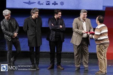 اختتامیه سی و هشتمین جشنواره بین المللی تئاتر فجر