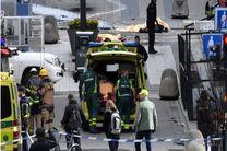 ورود یک کامیون به فروشگاهی در سوئد؛سه نفر کشته شدند