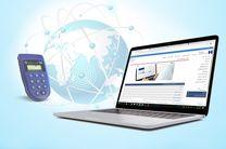 افزایش 60 درصدی تعداد تراکنشهای درگاههای پرداخت اینترنتی بانک صادرات ایران