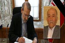 پیام تسلیت رئیس مجلس در پی درگذشت امیر سرتیپ احمد ترکان