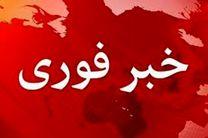 حمله به خطوط انتقال نفت عربستان