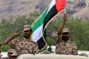 کاهش حملات هوایی ائتلاف سعودی به یمن