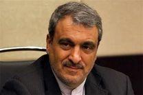 سفیر ایران در توکیو، استوارنامه خود را تقدیم امپراطور ژاپن کرد