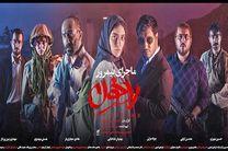 اکران ماجرای نیمروز 2 و پیلوت از سوم مهر در سینماها