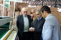 بازدید رئیس سازمان صمت گیلان از شهر صنعتی و شهرک سپیدرود در رشت