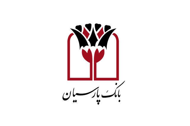 بانک پارسیان به آموزش و پرورش لنده تجهیزات رایانهای و نوشتافزار اهدا کرد