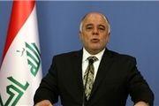 5 تن از مسئولان انتخاباتی عراق به اتهام فساد برکنار شدند