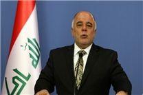 کمیته انتخابات عراق بر اصل استقلال و بی طرفی تاکید کند