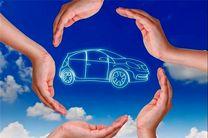 تفاوت های بیمه ای در خودرو