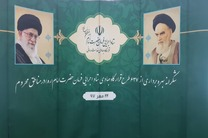 بهره برداری از ۶۳۷ طرح جهادی با کمک 45 هزار جهادگر