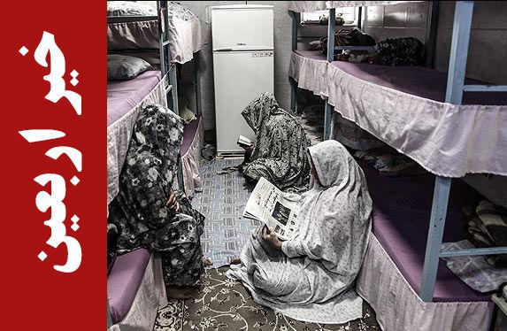 «خیر اربعین» با واریز ۹۷۰ میلیون تومان ۱۳ زندانی زن را آزاد کرد / این فرد کیست؟
