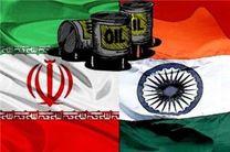 ایران پنج میلیون تن نفت خام به هند صادر کرد