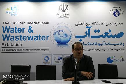 نشست خبری مدیران صنعت آب استان تهران