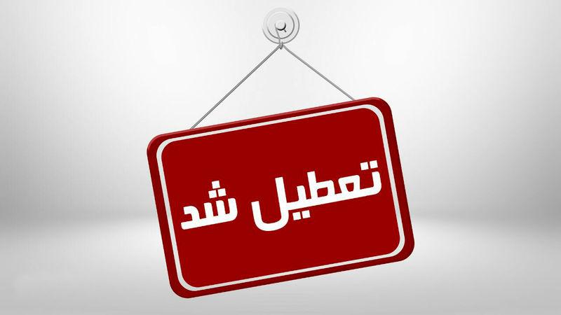 توقف تمامی مجموعه های ورزشی کارگری تا  20 اسفندماه سالجاری به علت کرونا