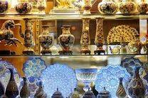 راه اندازی موزه صنایع دستی در اصفهان