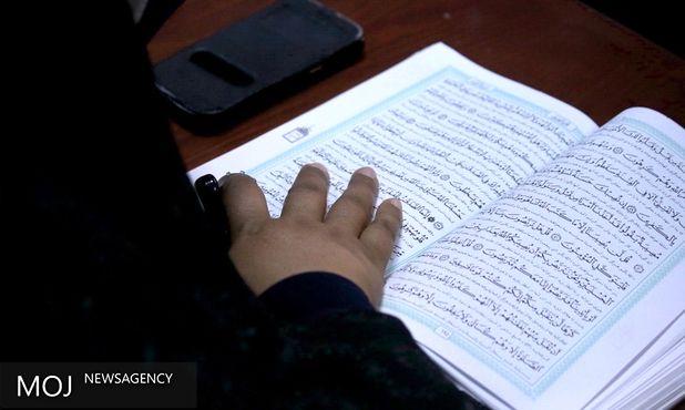 نخبه قرآنی فارس تجلیل شد