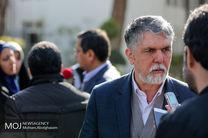 وزیر ارشاد استعفایش را تکذیب کرد
