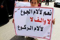 فلسطینی ها در بند رژیم صهیونیستی اعتصاب غذا کردند