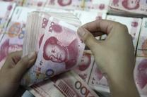 """ارزش """"یوآن"""" چین تقویت شد"""