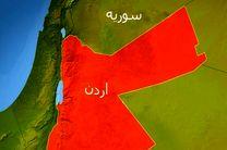 دیدار هیات پارلمانی اردن با مقامات سوریه