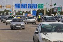 آغاز به کار ستاد اجرایی تسهیلات سفر مازندران در محل دبیرخانه