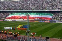 آمادهسازی ورزشگاه آزادی برای برگزاری جشن صعود به جام جهانی