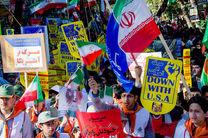 اعلام مسیرهای راهپیمایی 13 آبان در مازندران