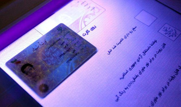 راه اندازی ایستگاه سیار ارائه کارت ملی هوشمند دربندرعباس