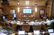 پرونده بودجه سال ۹۶ شهرداری تهران بسته شد