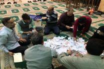 انتخابات مجلس یازدهم در سمیرم به دور دوم کشیده شد