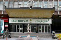 حضور شهردار تهران در صحنه خودسوزی مقابل شهرداری تهران صحت ندارد