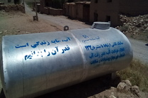 درج پیام های مصرف بهینه بر مخازن آب 1000 روستا در استان اصفهان