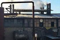 جلوگیری از فعالیت سه واحد آلاینده در شاهین شهر