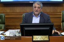 تغییر شهردار منطقه ۹ به دلیل اعتراضات زیرگذر استاد معین بود