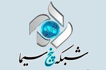 برنامه های شبکه پنج در تاسوعا و عاشورای حسینی اعلام شد