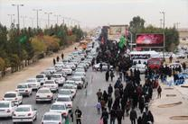 ممنوعیت ورود خودروی سواری به عراق