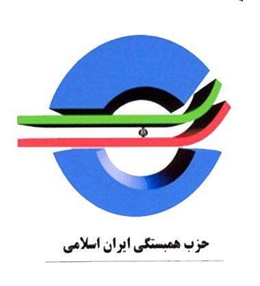 اسامی اعضای شورای مرکزی و هیات بازرسی حزب همبستگی مشخص شد