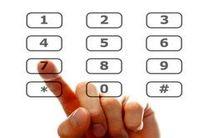 کد دستوری ایرانسل برای پیگیری دریافت بسته حمایتی دولت اعلام شد
