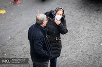 وضعیت هوای تهران در ماه جاری نسبت به فروردین ۹۹