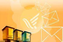 14 پروژه شرکت ملی پست توسط جهرمی رونمایی می شود