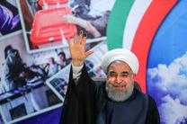 حمایت انجمن اسلامی مدرسین دانشگاه ها از کاندیداتوری حسن روحانی