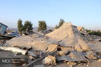 اعلام اسامی 427 نفر از کشته شدگان زلزله غرب کشور
