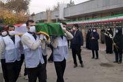 تشییع نخستین بانوی مدافع سلامت در اصفهان