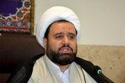 برگزاری مسابقه قرآنی با همکاری دارالقرآن اهل بیت(ع) و رادیو اصفهان