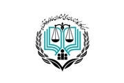 نتایج نهایی آزمون وکالت مرکز وکلای قوه قضائیه اعلام شد