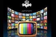 لیست فیلم و سریالهای شبکه های مختلف سیما در  ۸ فروردین ۱۴۰۰