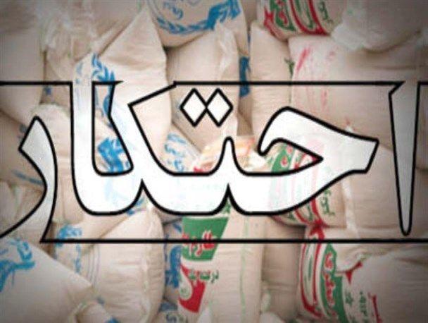 کشف 3 تن شکر احتکارشده در شهرستان برخوار / دستگیری یک نفر توسط نیروی انتظامی