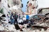 تلفات زلزله امروز در ایتالیا به ۷۳ کشته افزایش یافت